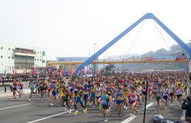 別府大分毎日マラソン大会